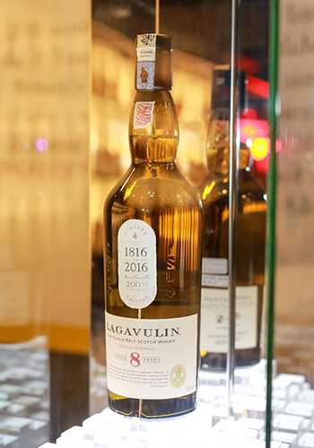 Lagavulin Limited Edition 8 Year Old