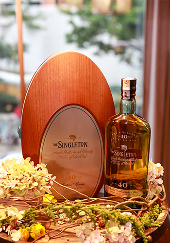 The Singleton Glen Ord 40 Year Old