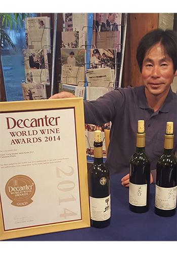 Viticulturist Mitsuyoshi Kojima and the Decanter World Wine Awards Gold Certificate
