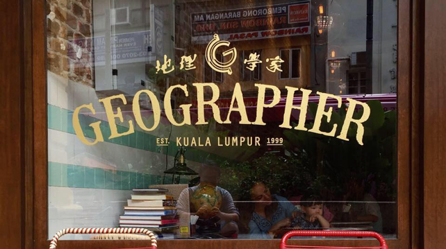 Geographer Cafe Chinatown KL