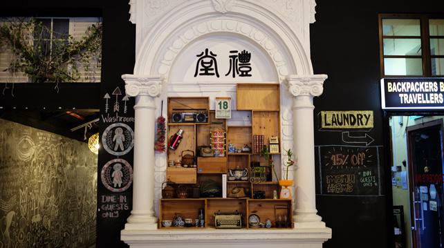 Toast & Co. Jalan Sultan