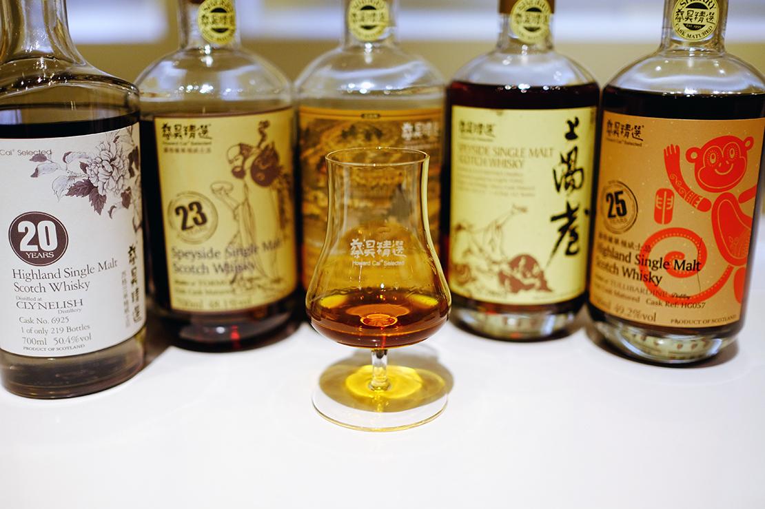 Howard Cai selection of whiskies