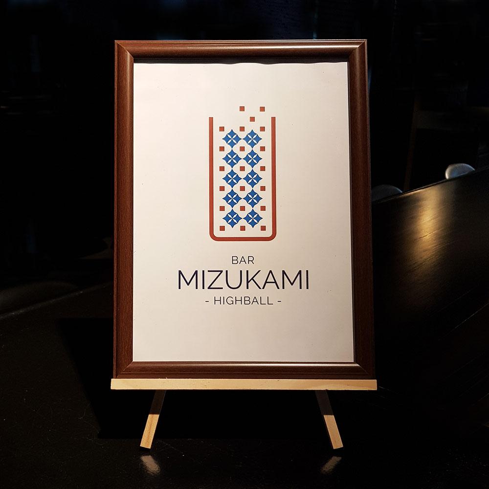 Mizukami Sign