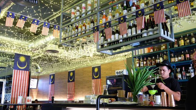 Knowhere Bar, August 2018 Openings