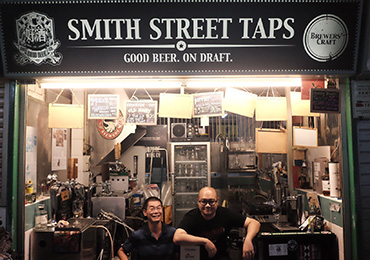 Smith Street Taps Singapore founders Meng Chao & Daniel Goh
