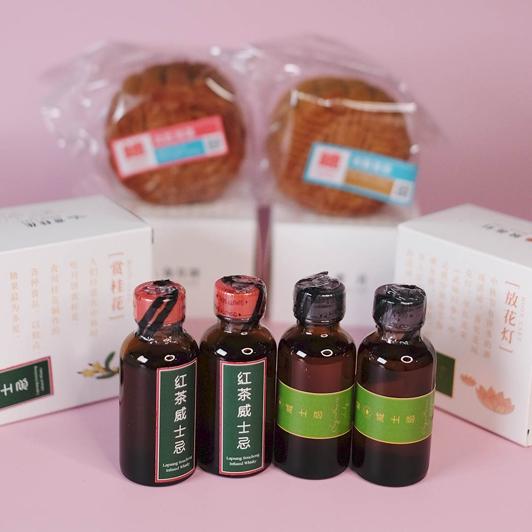 Tiga Bar x Chin Han Guan mooncake pairing 2021