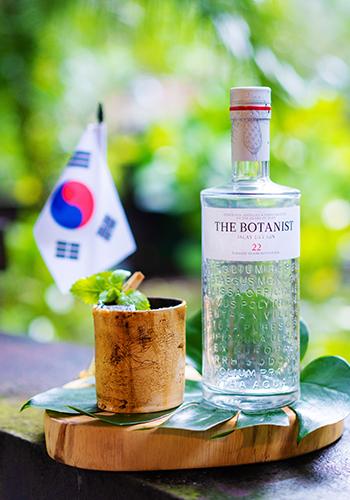 Demie Kim's winning cocktail for The Botanist Foraging Challenge