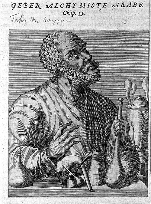 abir ibn Hayyan Geber, Arabian alchemist / Credit: Wellcome Library, London / Pourtraits et Vies des Hommes Illustres