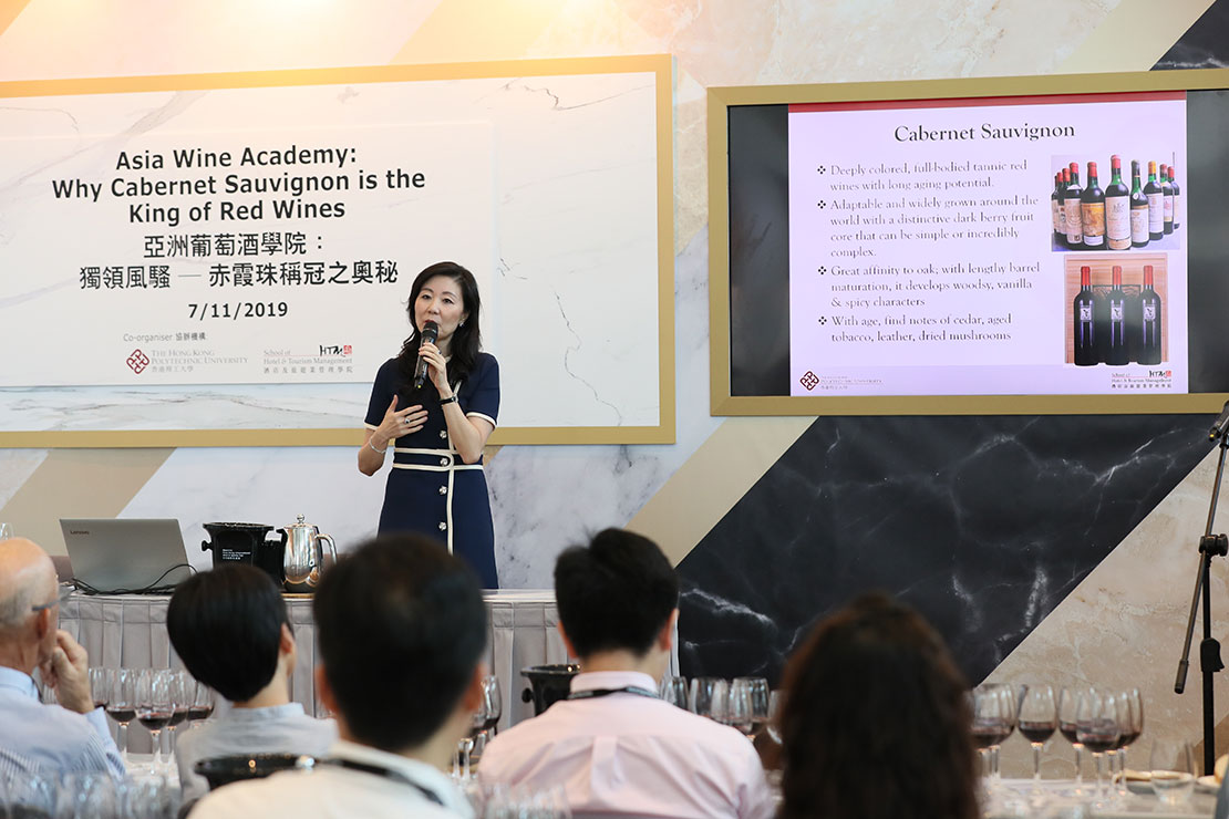 HKIWSF 2019 Asia Wine Academy session
