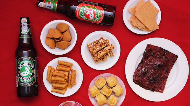 Chinese New Year the Brooklyn Way