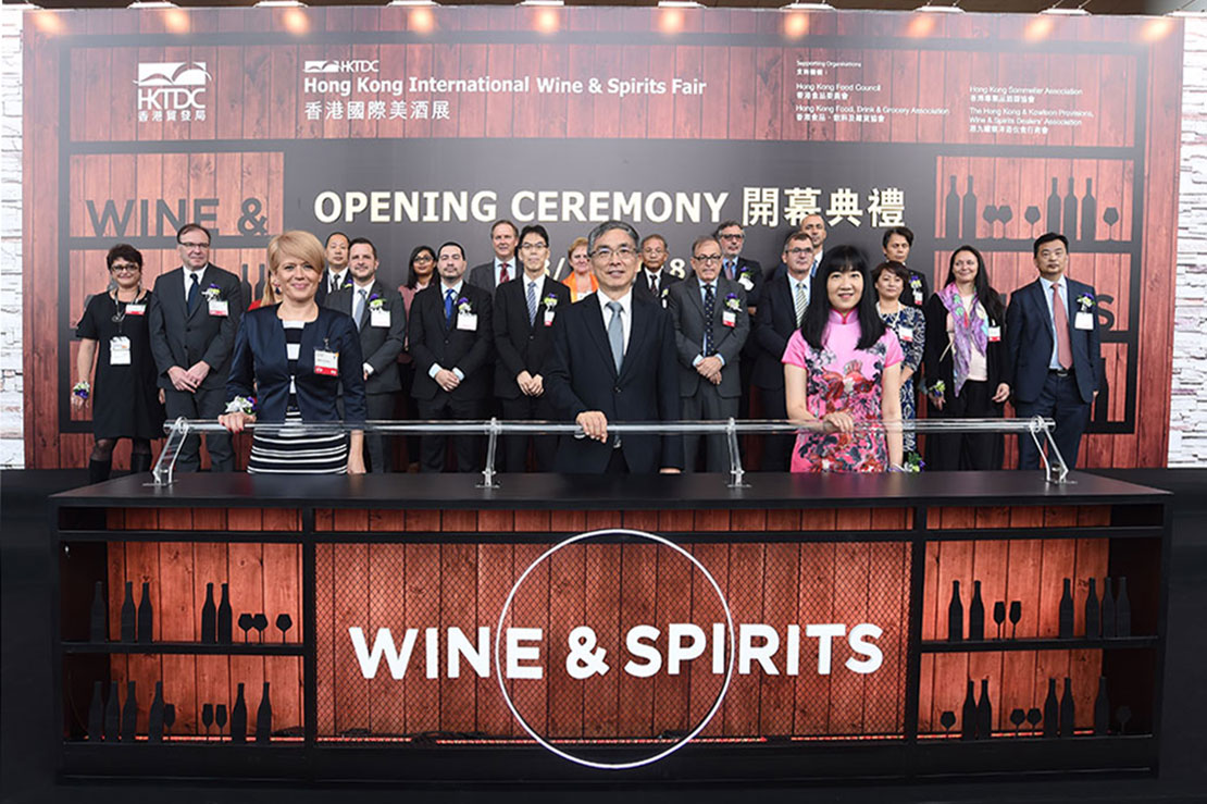 Hong Kong International Wine & Spirits Fair 2019