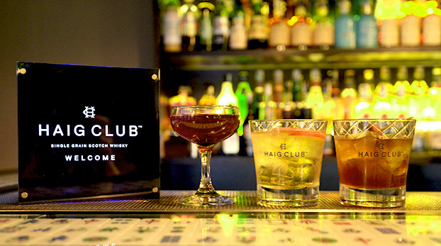 Haig Club Cocktail of the month