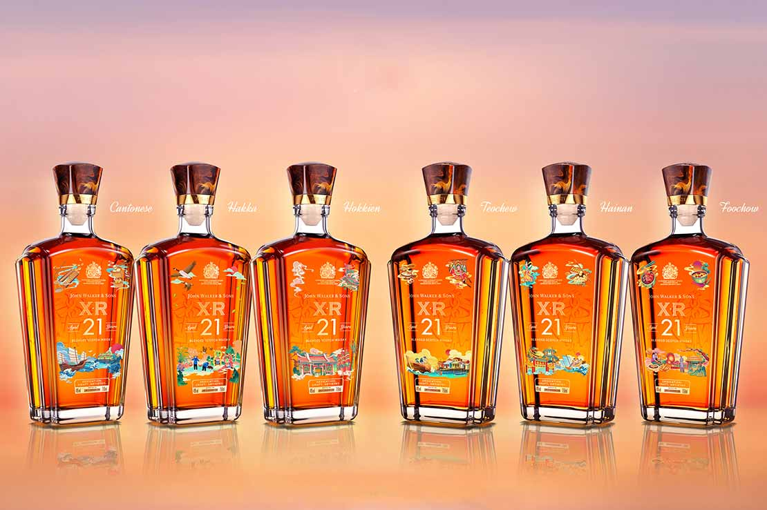 John Walker & Sons X21 Expands The Legacy Collection