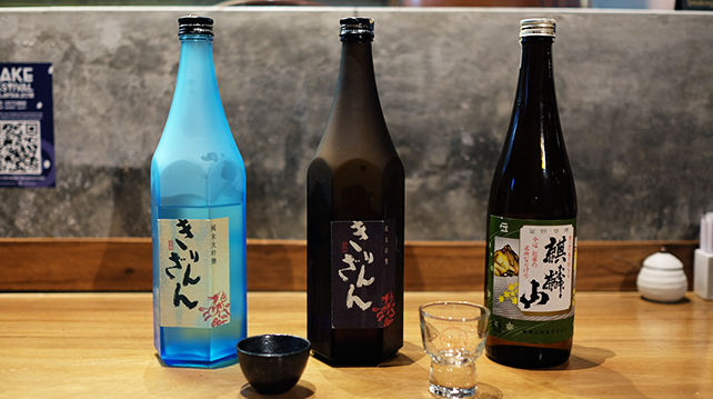 A preview of the first Sake Festival Malaysia