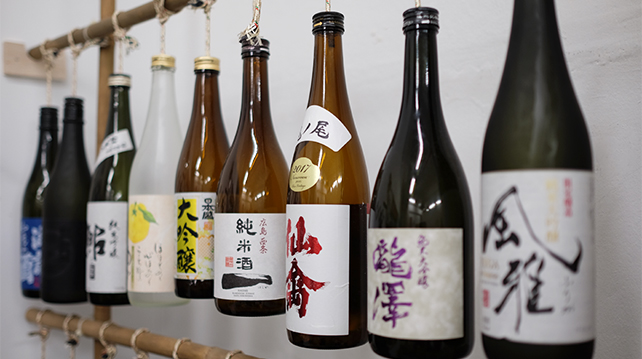 How to read sake labels like a pro