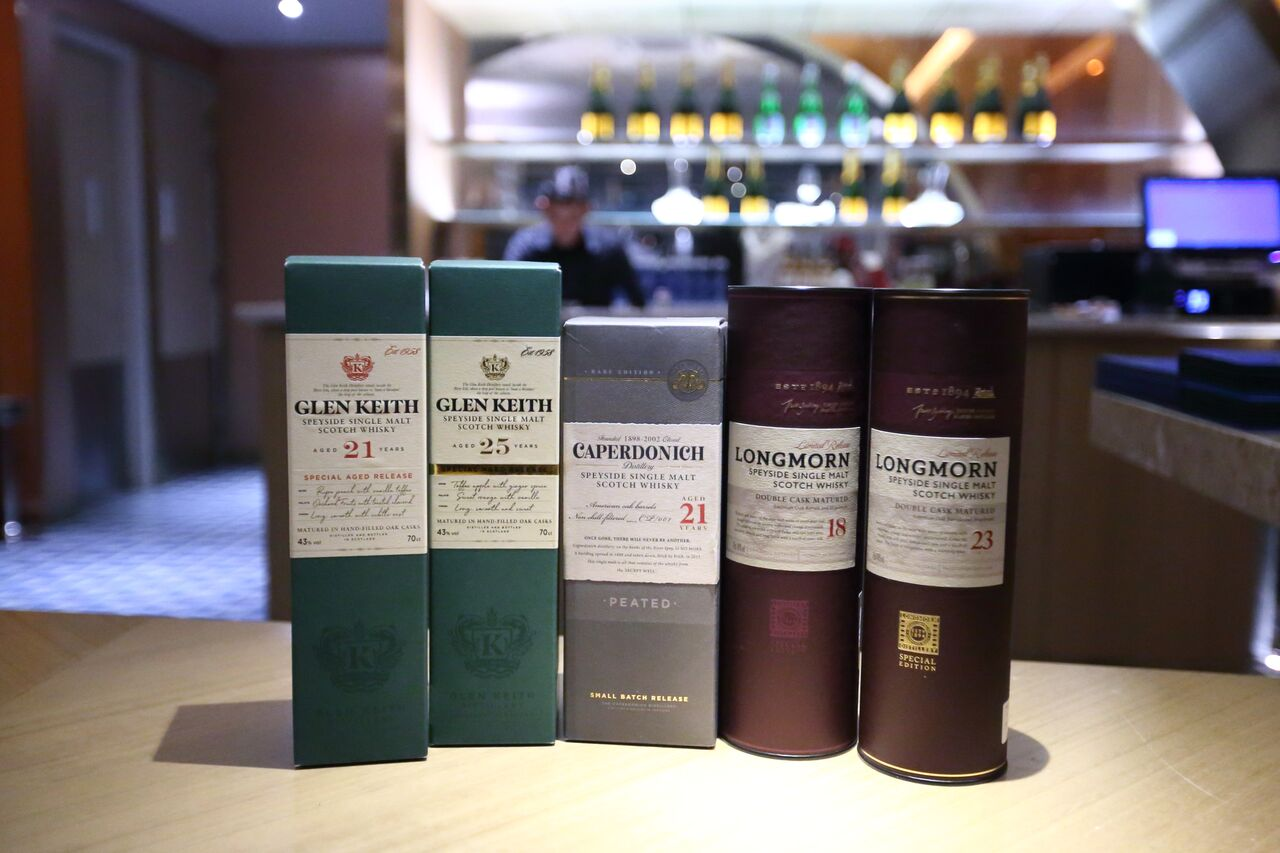 The Secret Speyside Collection lands in Malaysian travel retail
