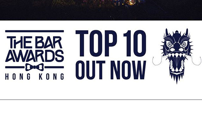 The Bar Awards Hong Kong top 10 announced