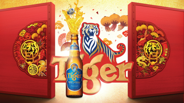 Win big with Tiger Beer this Chinese New Year