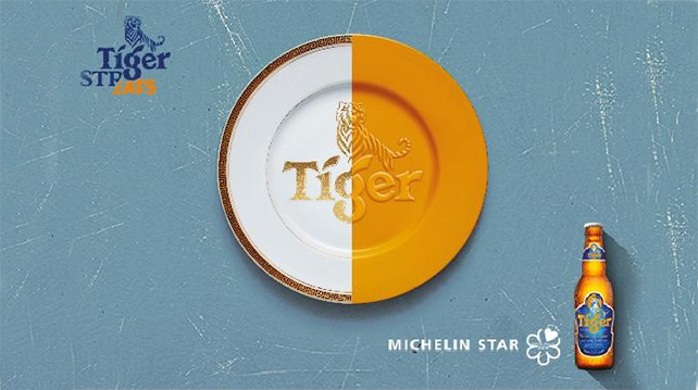Tiger STREATS pop-up with Michelin Star chefs