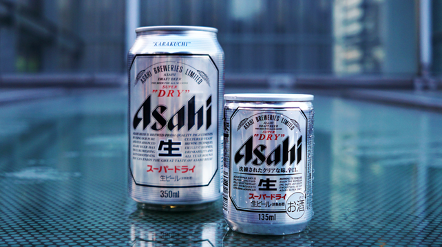 Asahi Super Dry is now collectable in mini cans
