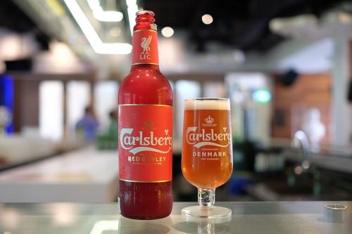 Carlsberg-Red-Barley.jpg