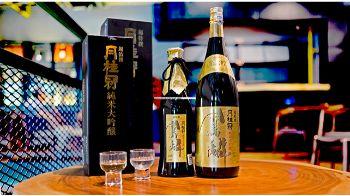 Gekkeikan-Sake-Event.jpg