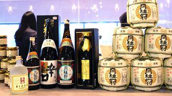 Gekkeikan-sake-range-for-the-pairing.jpg