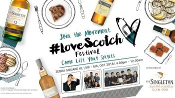LoveScotch-festival2018.jpg