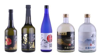 Saito-new-releases-bottles.jpg