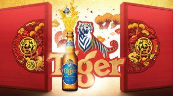 Tiger-CNY2019.jpg
