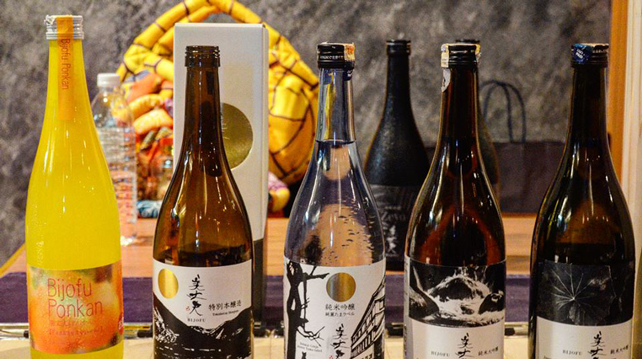 Tabe Tomo hosts 6-course dinner with sake pairing