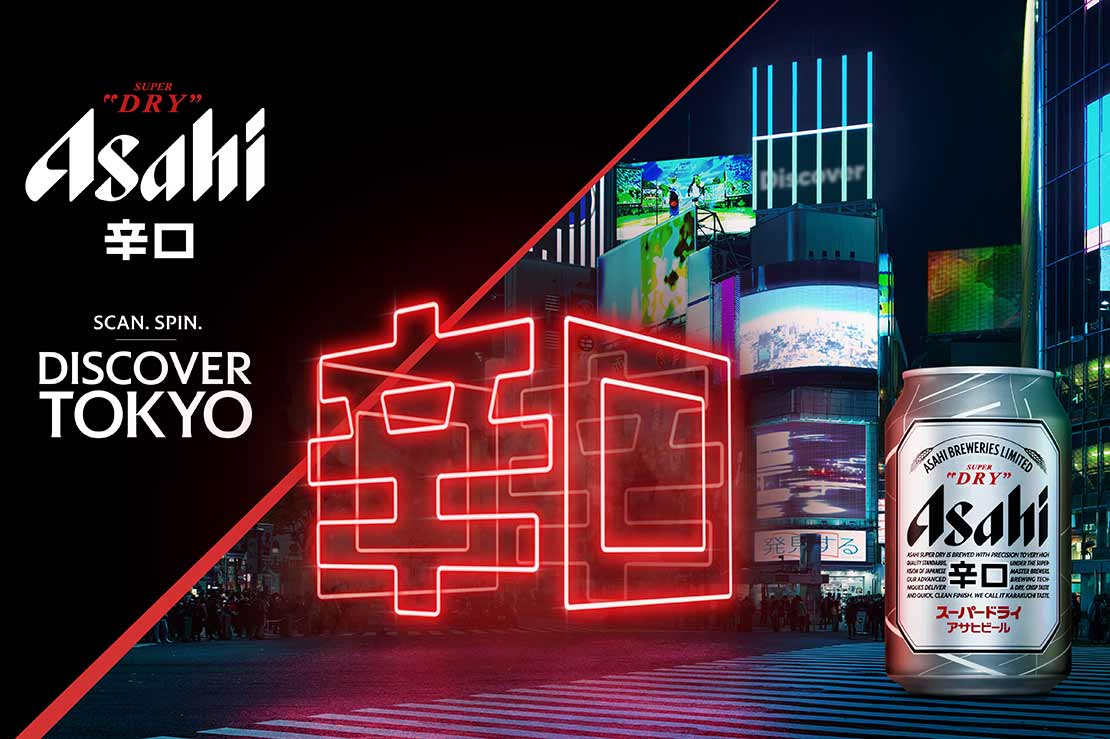 """Asahi's Journey to """"Discover Tokyo"""" unveils Japanese passion for perfection"""