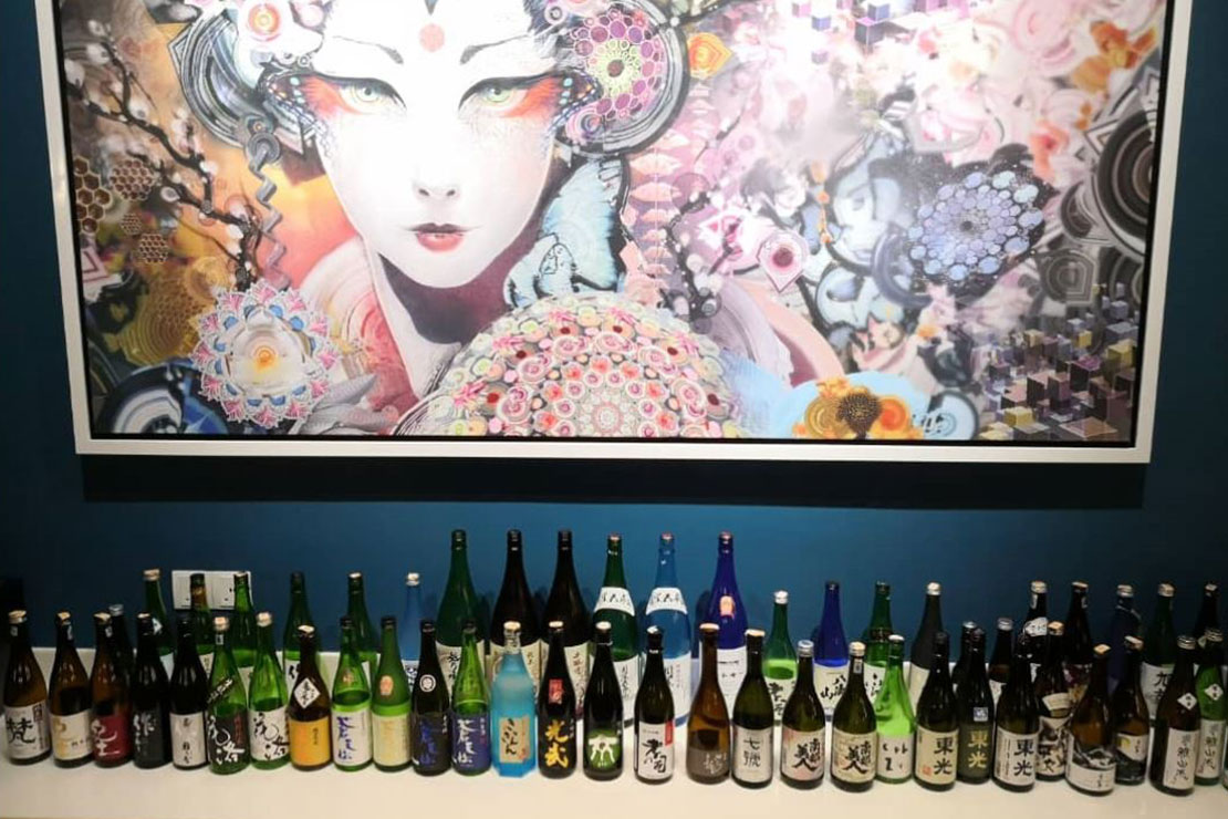 Sake Open House