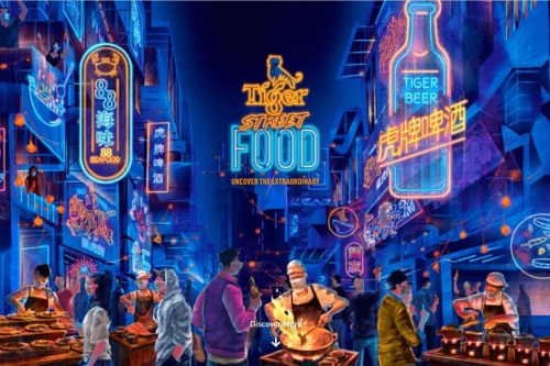 Tiger-Street-Food-Front-Page.jpg