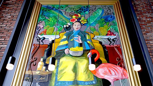 Mr. Chew's Chino Latino Bar & Restaurant