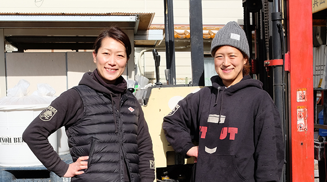The women who move the Japanese craft beer revolution