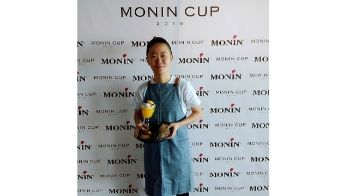 Monin Cup 2018 interview with Caden
